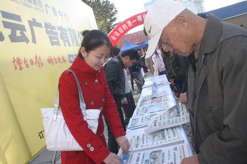 4万读者共享文化盛宴 烟台日报传媒集团读者节落幕