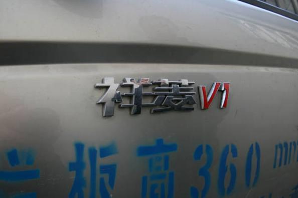 王瑞建:沂水拖蓝的风景线,祥菱是最美创富伙伴