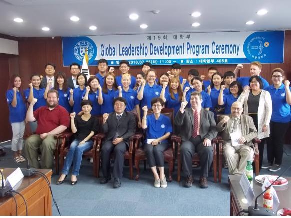 """极东大学获韩国国际教育质量保证体系""""认证大学""""称号"""