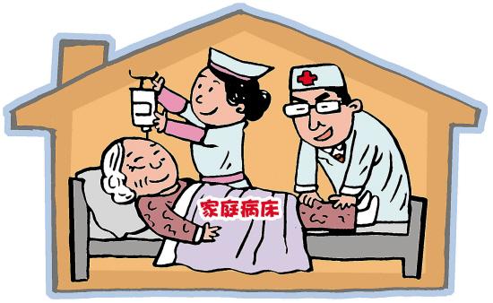 烟台推广医院上门医疗 送药费用可纳入医保