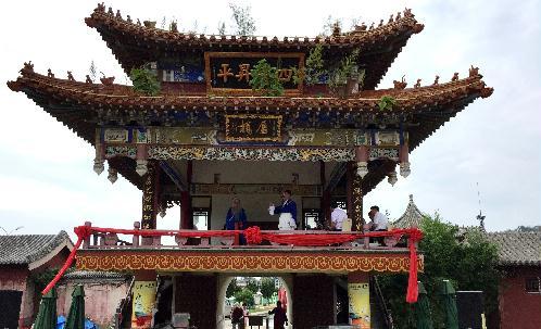长岛庙岛显应宫举办盂兰盆会活动