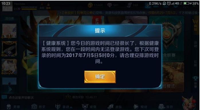 2017-07-04 14 55 21.jpg