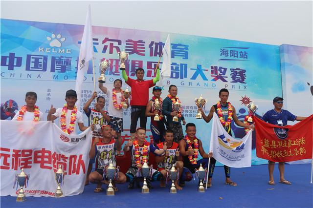 2017中国摩托艇俱乐部大奖赛海阳站正式开赛